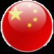 china-icon