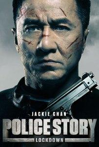 policestorylockdown