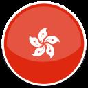 Hong-kong-icon