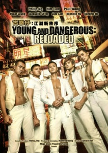 younganddangerousreloaded