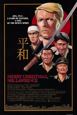 merry-christmas-mr-lawrence-movie-poster-1983-1020191186