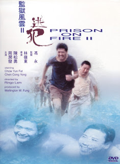 prisononfire2.jpg