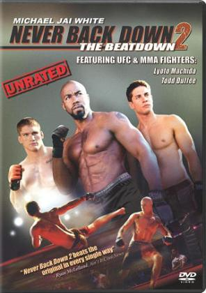neverbackdown2
