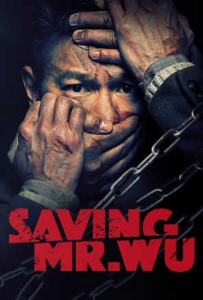 savingmrwuwellgousa