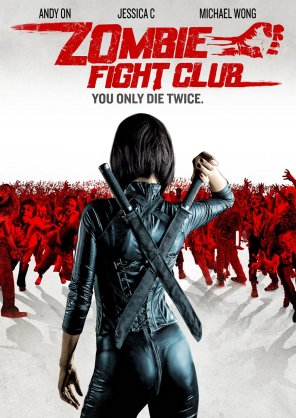 zombiefightclub