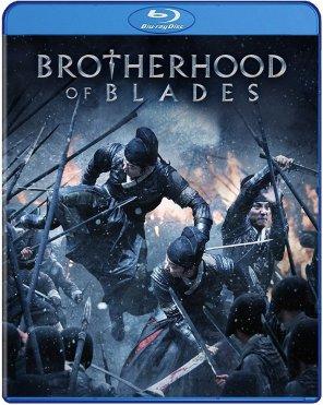 brotherhoodofblades
