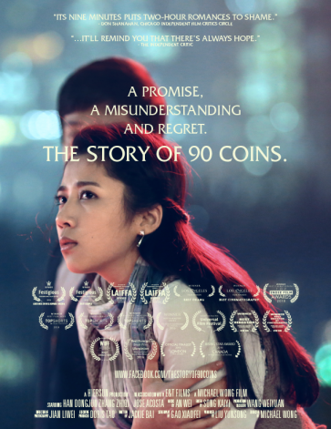 storyof90coinsposter
