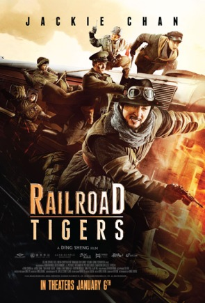 railroadtigers