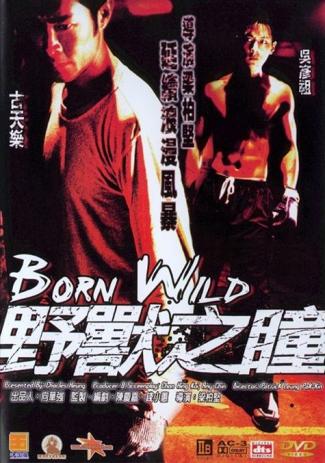 bornwild