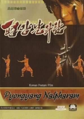 pyongyangnalpharam