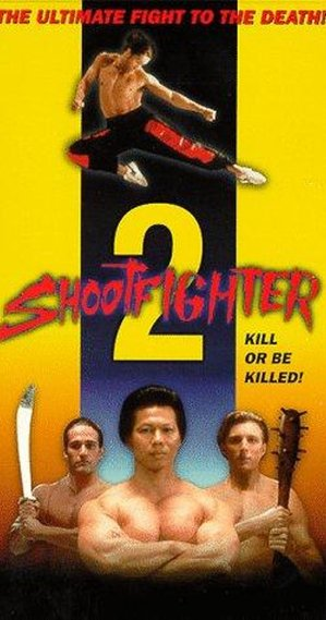 shootfighter2