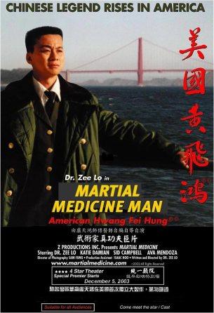 martialmedicineman