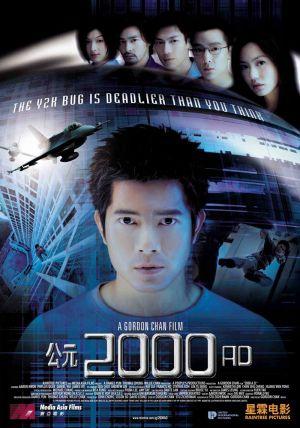 2000ad