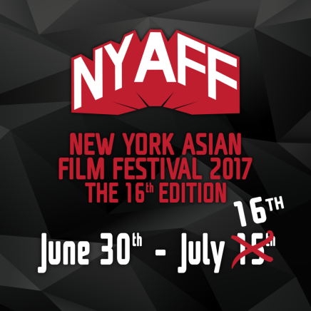 date-announcement-2017-nyaff-01-2-1030x1030