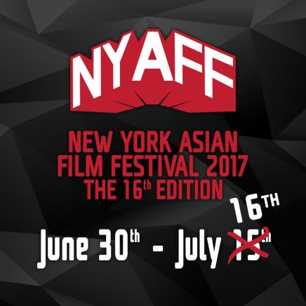 date-announcement-2017-nyaff-01-2-1030x1030