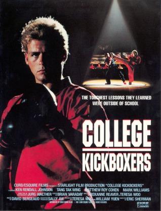 collegekickboxers