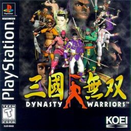 dynastry_warriors_cover