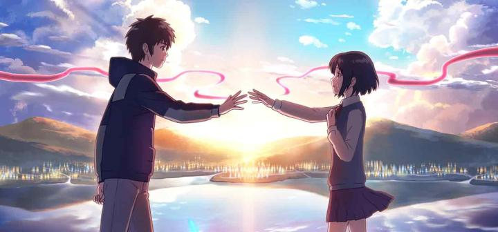 yourname-still