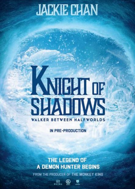 knightofshadows-promo