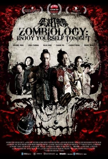 zombiology