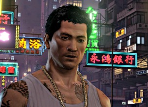 weishen-sleepingdogs