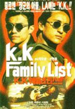 kkfamilylist