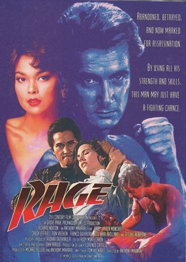rage-1994