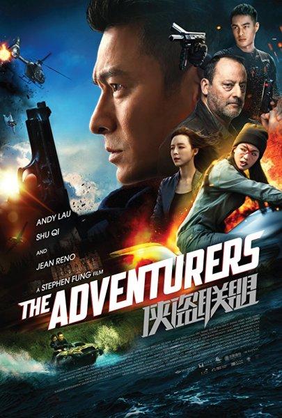 theadventurers