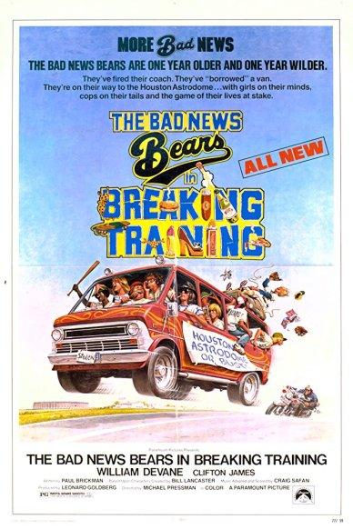 thebadnewsbearsinbreakingtraining