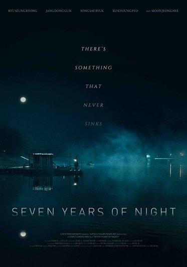 sevenyearsofnight