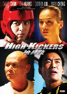 highkickers