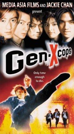 genxcops-us
