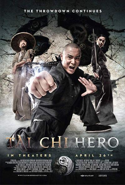 taichihero
