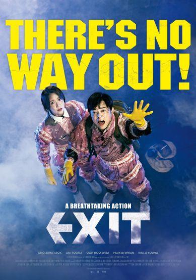 exit.jpeg