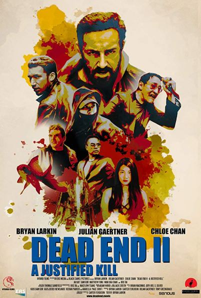 deadend2-poster