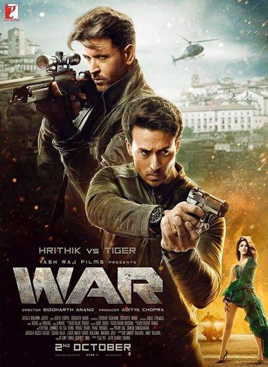 war2019-poster