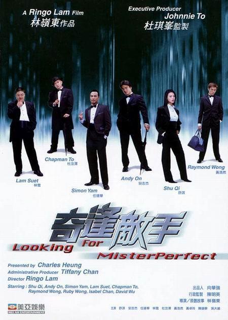 lookingformisterperfect