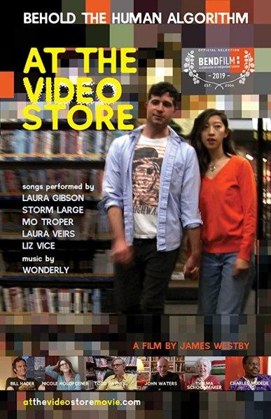 atthevideostore